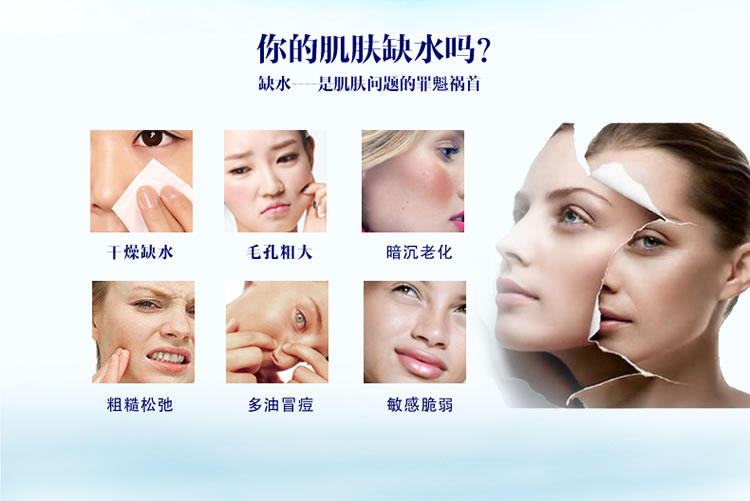 韩国ahc 第二代b5玻尿酸爆水免洗睡眠面膜